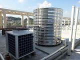 大型商用空氣能熱水器工程