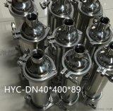 五金配件 DN20-32不锈钢磁化除垢器 杀菌灭藻