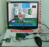 VGA显示单片机控制方案, 单片机VGA显示板,VGA显示控制板,VGA主板