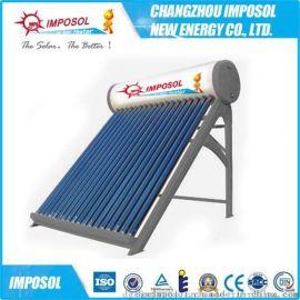 厂家直销一体非承压智能控制电加热真空管太阳能热水器家用