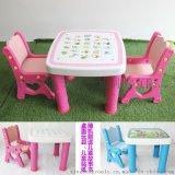 新樂士LS210兒童學習桌