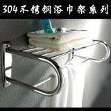 叄正五金304不鏽鋼毛巾架活動浴巾架可定做