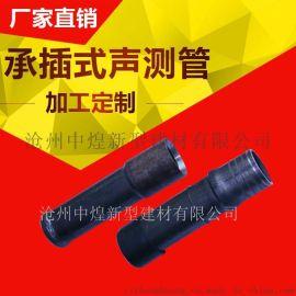 廠家供應套筒式聲測管承插式聲測管法蘭式聲測管
