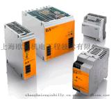 贝加莱B&R系列-电源 提供最优惠的价格与最短的货期