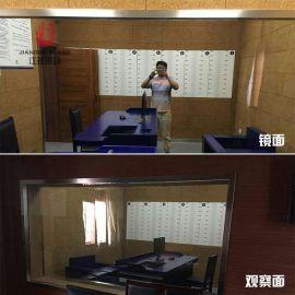 安全防爆型 单向透视玻璃 审讯室玻璃