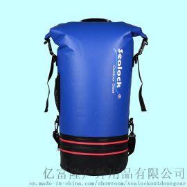 高品質防水耐磨背包/Sealock 戶外防水背包