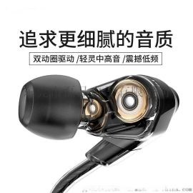 REMAX/睿量  RM-580同款雙動圈耳機
