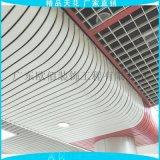 上海汽车4S店门头弧形铝条扣板吊顶生产厂家
