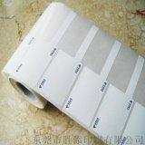 广东厂家直销不干胶标签 14年厂家生产经验