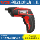RYOBI 利优比充电式3.6v锂电池螺丝批起子机BDX-2