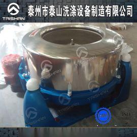 北京泰山牌毛巾脱水机性价比最高