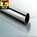 厂家报价904L(00Cr20Ni25Mo4.5Cu)N08904不锈钢