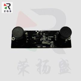 RYS第二代USB3.0高分辨率双目摄像头