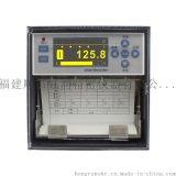 廣州液晶有紙記錄儀促銷