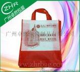 【卓然包装】圆点纺无纺布袋 医疗设备手提袋 香港环保袋 **广告袋