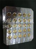 ASM焊线机-iHAWK-Xtreme焊线机TO56高速全自动焊线机