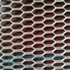 装饰网 铝板装饰网 铝板拉伸网 幕墙网 内外墙装饰网
