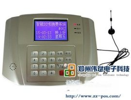 伟斌电子,河南商丘32为中文消费机,郑州食堂售饭机