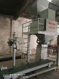 惠文机械优质产品:电脑自动包装秤, 磷酸铵称重包装机, 磷肥包装机械, 肥料打包秤