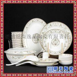 歐式盤子菜盤家用骨瓷方盤套裝創意早餐盤圓形碟子陶瓷餃子盤食具
