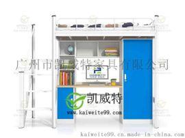 許昌大學生宿舍一體牀廠家公寓牀說我們不一樣 凱威特