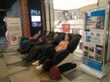 微信支付寶支付共用按摩椅