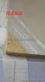 屋面岩棉板 隔断岩棉板 国家生产标准