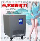 三相变压器380V变220V480V三相干式隔离变压器SG-5KVA行灯变压器