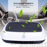 智能车载空气净化器 汽车清新器负离子除甲醛异味 一件代发