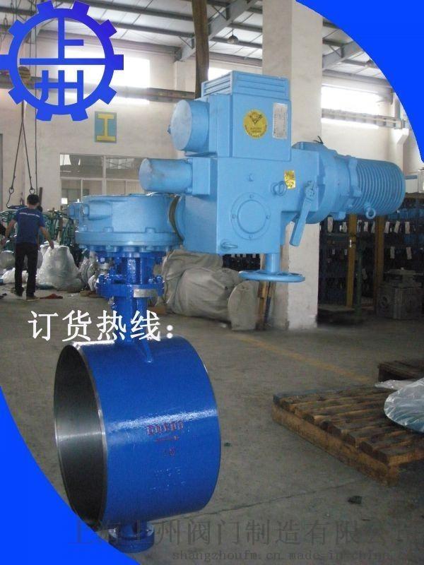 D343H   双向承压密封蝶阀   上海专业厂家生产供应