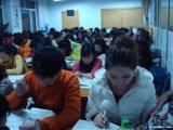 新疆人力資源管理師培訓招生