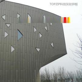 長沙鈦鋅板 直立鎖邊系統 鈦鋅合金平鎖扣板生產廠家