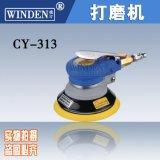 供应抛光打磨机 气动砂震机 砂光机CY-31