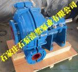 石家庄水泵厂机械密封,石泵渣浆泵业