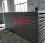 濟南宏晟板業供應09cj20鋼骨架輕型板節能建材