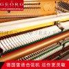 澳大利亚乔治布莱耶钢琴GB-AU3(全新立式钢琴)