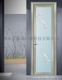 高端定制铝合金门窗