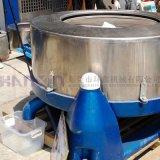 大容量粮食脱水机 粮食泡水后甩干机 质量保证