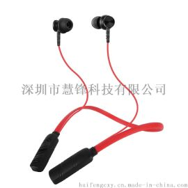 新款運動藍牙耳機 私模無線耳機 超長待機150毫安培頸掛式耳機