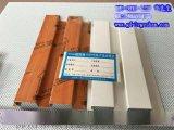 武汉铝长城板吊顶 150宽x0.45厚铝合金长城板 木纹铝长城板天花