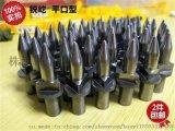 热熔钻锐屹RUIYI M3-M12 取代焊(铆)接螺母