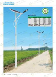 太阳能路灯杆 厂家直销 按需定制 质量保证