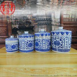 景德镇粉彩陶瓷罐 茶叶罐储物盖罐 中药罐膏药罐定制厂家