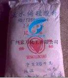 广州宝万全国总代厂价直销五水偏硅酸钠
