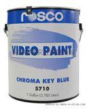 美国ROSCO虚拟演播室抠像漆蓝箱漆