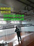 全自動豆芽生產線 大型豆芽生產線設備