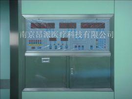 情报控制中心面板不锈钢边框LED显示屏液晶显示屏