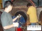 西安鍋爐維修