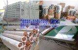 安徽4d写真玻璃设备厂石家庄冰晶画设备厂1.3米宽*5.2米长 ,冰晶画机器