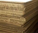 蜂窝纸箱厂家生产订做各种规格蜂窝板价格优惠